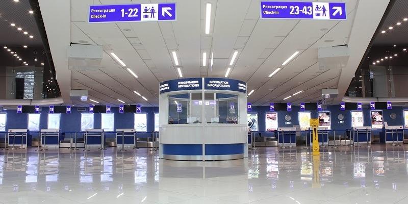Справочный центр в национальном аэропорту